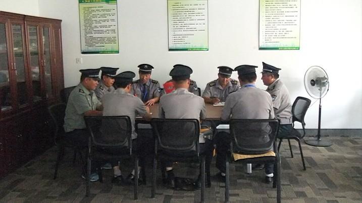 保安训练考核